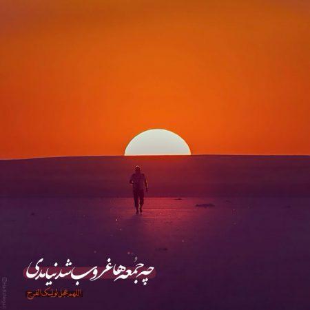 عکس نوشته بسیار زیبا درباره امام زمان و انتظار