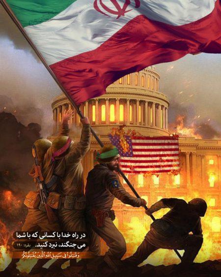 پوستر زیبا مرگ بر آمریکا