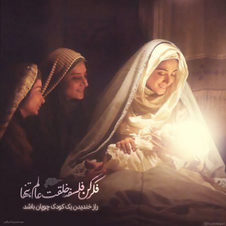 عکس نوشته زیبا درباره ولادت پیامبر اکرم فکر کن فلسفه خلقت عالم تنها